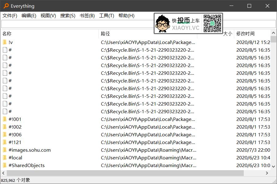 Windows篇:10款获全网推荐的优秀软件-1
