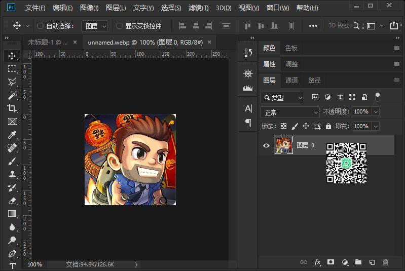 让 PhotoShop 支持 iCO / Webp 等扩展格式插件-4