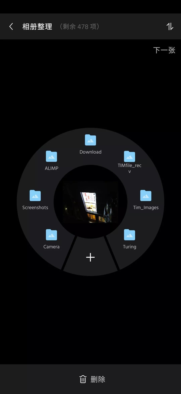 风靡全球的安卓图片编辑APP「ToolWiz Photos」功能非常丰富-10