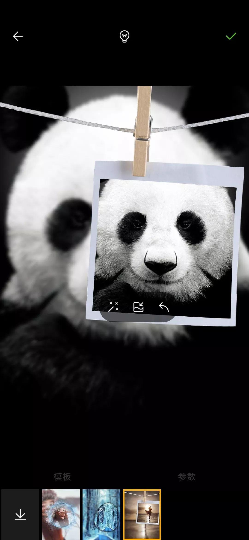 风靡全球的安卓图片编辑APP「ToolWiz Photos」功能非常丰富-9