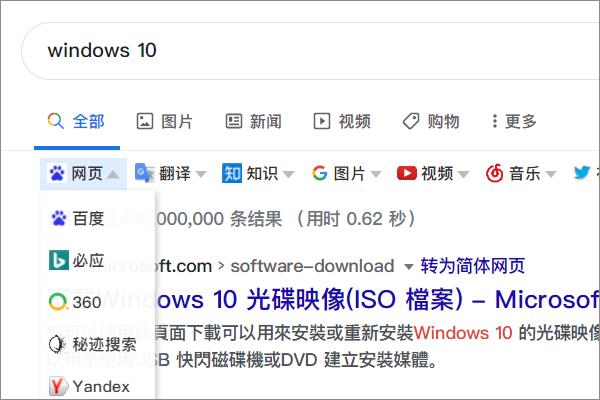 10 款精心挑选浏览器油猴脚本推荐-8