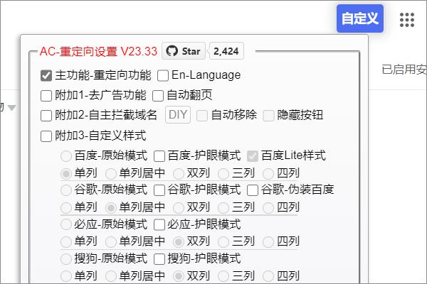 10 款精心挑选浏览器油猴脚本推荐-10
