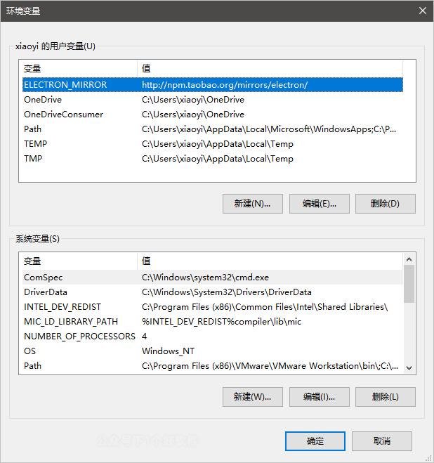 利用 nativefier 把网站生成可执行程序-1