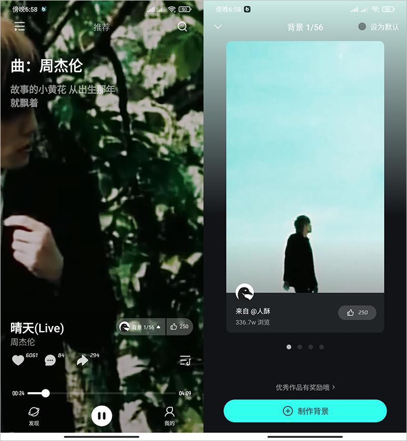 神仙音乐播放器,三千万音乐曲库免费听:波点音乐-2
