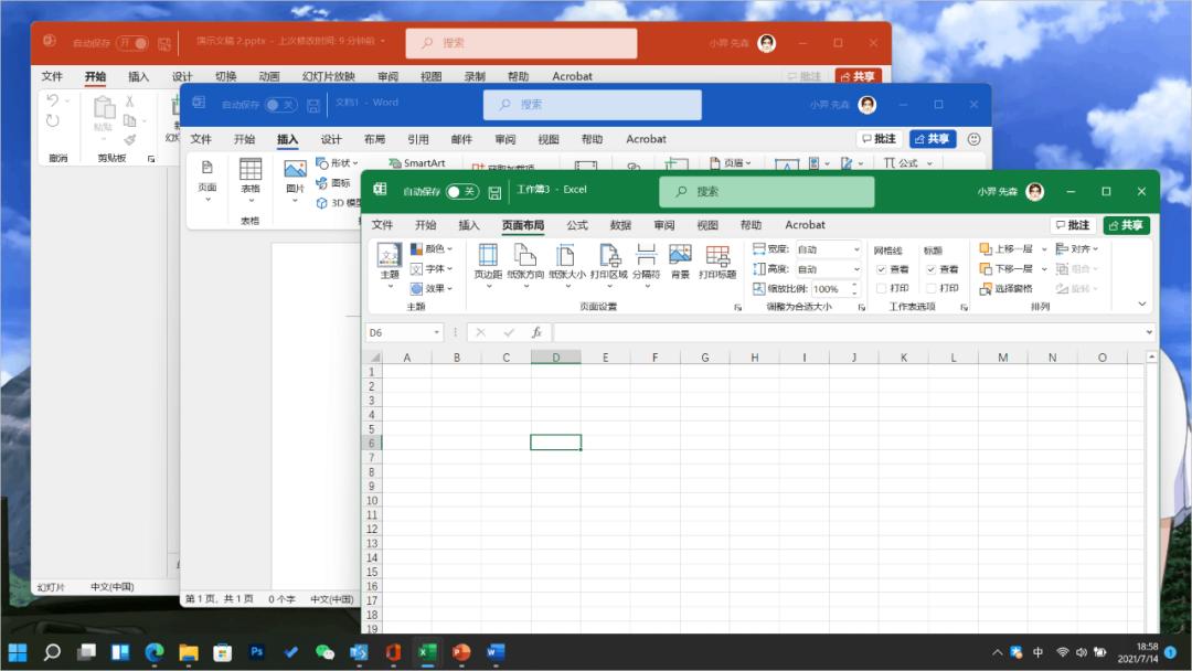 Windows 11 开启 Office 365 / 2021 / 商店版新界面方法-12