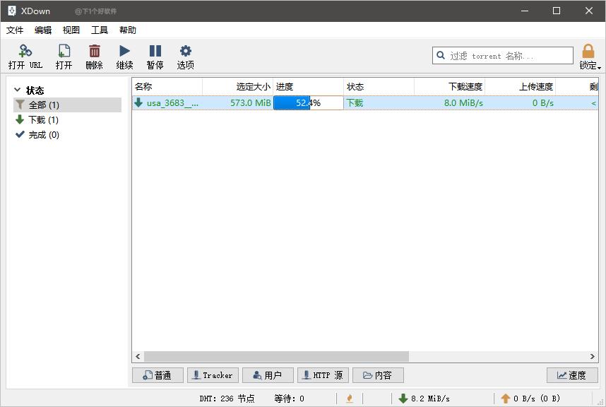 主流网盘 (天翼/迅雷/阿里/D) 分享资源直链高速下载-5