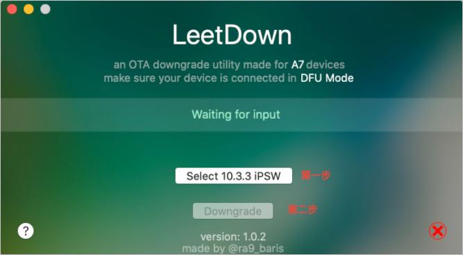 苹果 iOS 老设备 iPhone / iPad 降级工具 + 教程-1