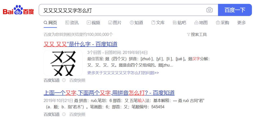 纯粹的输入法:纯净无广告、无插件、注重隐私:华宇拼音-2