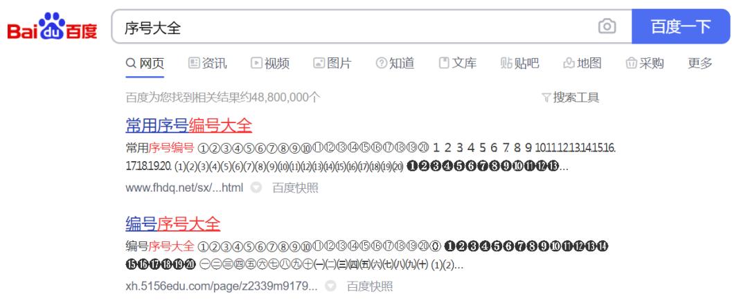 纯粹的输入法:纯净无广告、无插件、注重隐私:华宇拼音-8