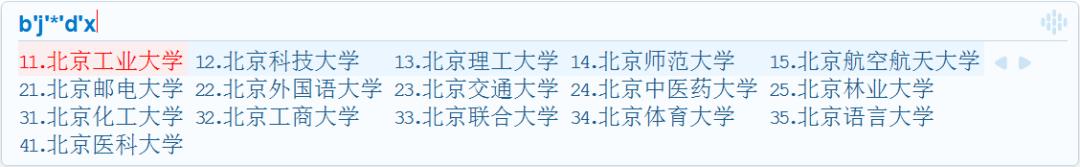 纯粹的输入法:纯净无广告、无插件、注重隐私:华宇拼音-11