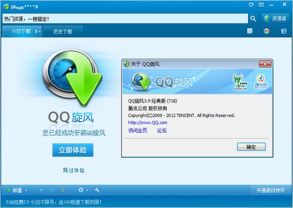 [Windows篇] 11 款免费下载工具推荐-4