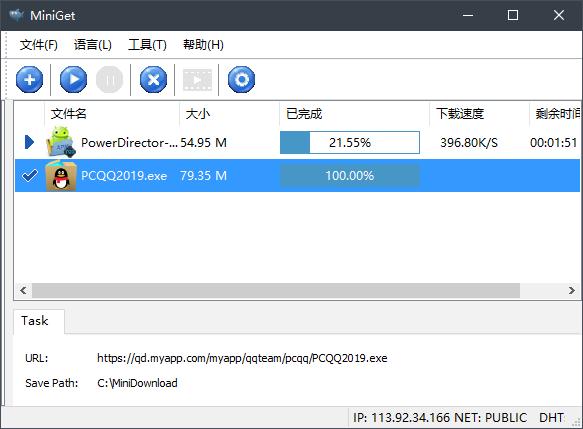 [Windows篇] 11 款免费下载工具推荐-10