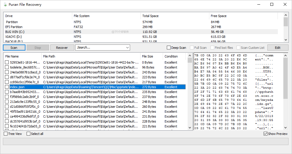 [Windows篇] 9 款免费数据恢复软件推荐-5